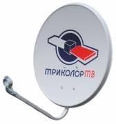 ТРИКОЛОР ТВ от 7000руб!!  тел. 8-910-633-40-92