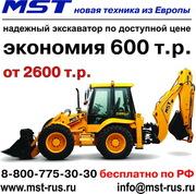 Техника MST