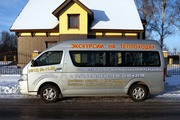 Трансфер на микроавтобусах